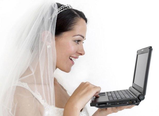 Как подать заявление в Загс на регистрацию брака через портал Госуслуги
