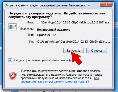 Как сделать скриншот экрана на компьютере