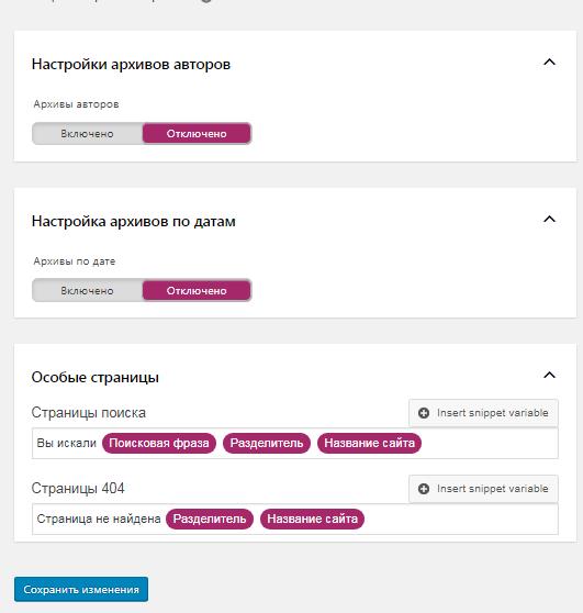 SEO внутренняя оптимизация сайта