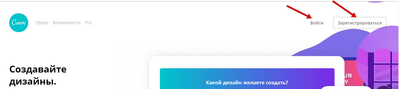 Фоторедактор онлайн бесплатно на русском языке