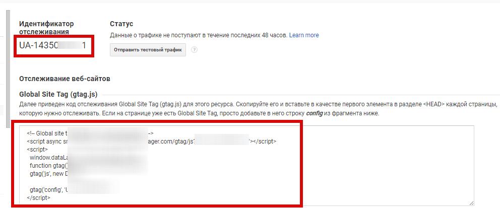 Как проверить посещаемость сайта