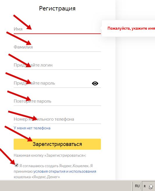 Как установить счетчик Яндекс метрика на сайт